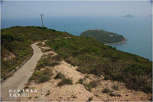 运动 郊游 特色景点 行山 东龙岛走一圈(5)   由导航站去石刻条路都几