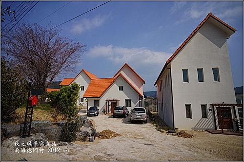 德国巴典国别墅