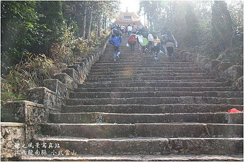 江西14_龙南小武当山