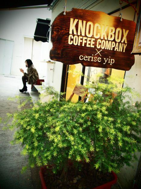 Knockbox Coffee (旺角分店)