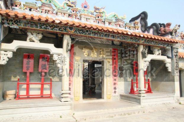 長洲北帝廟 / 長洲玉虛宮