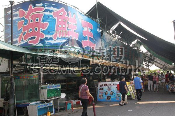 長洲海鮮街