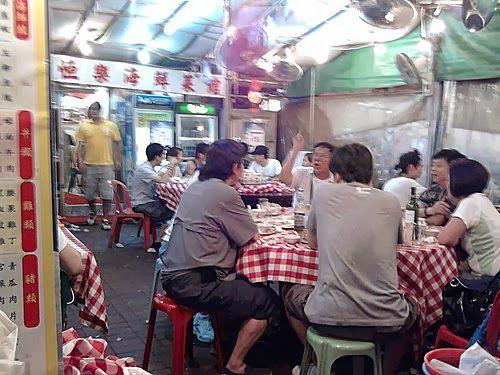 恒樂海鮮菜館