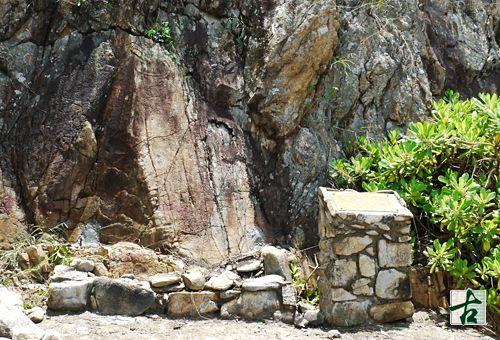 西貢滘西洲石刻