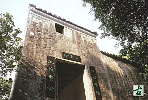 西貢上窰村