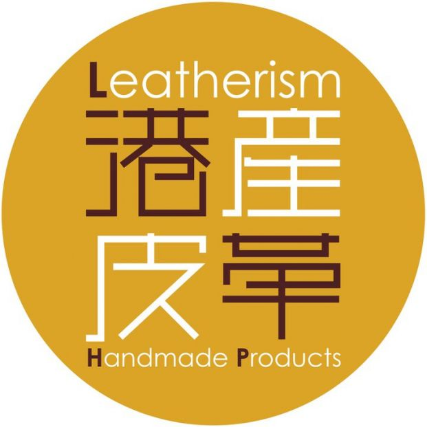 港產皮革 Leatherism Handmade Products