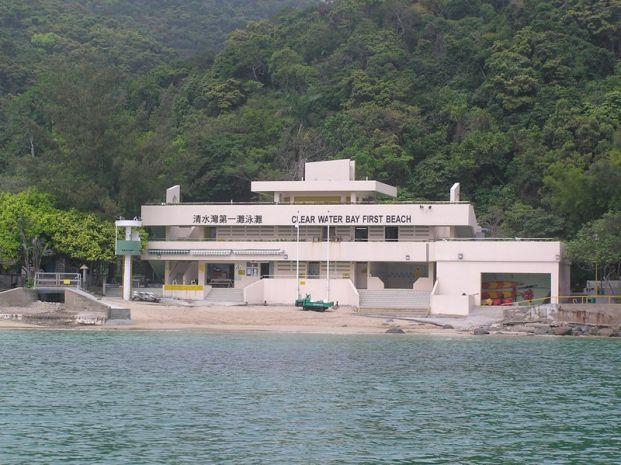 清水灣第一灣泳灘