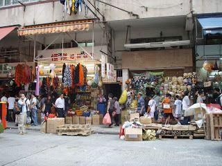 福榮街(玩具精品街)