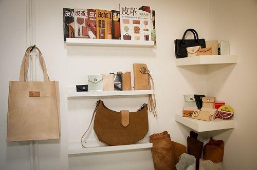 閱皮坊 January Leather Workshop