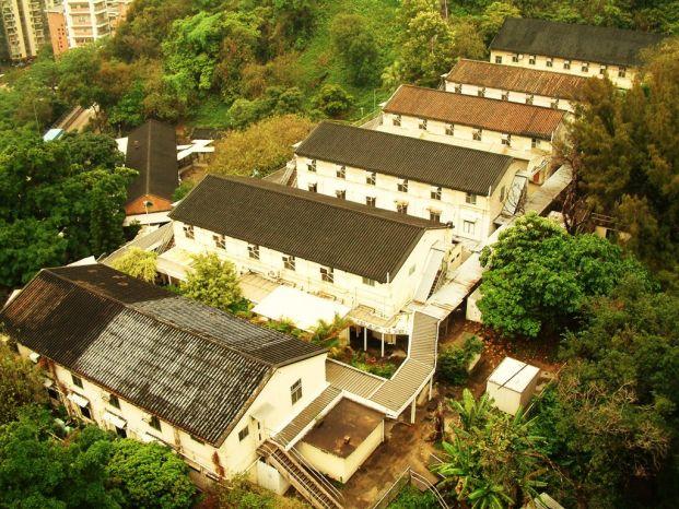 饒宗頤文化館