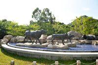 牛池灣公園