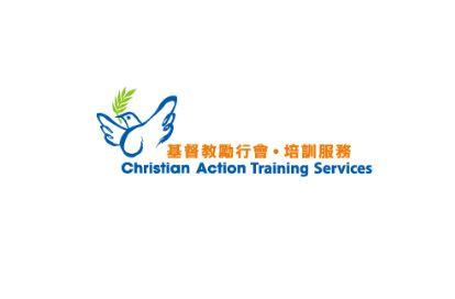 基督教勵行會培訓服務