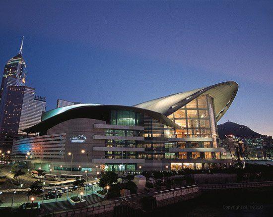 香港會議展覽中心