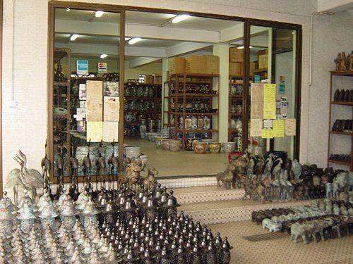 森藝銅器 Sum Ngai Brass Ware