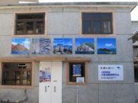 大埔地質教育中心