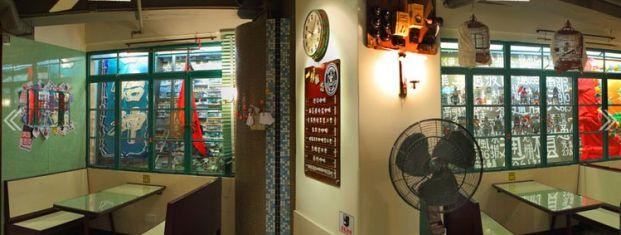 星巴克咖啡 冰室角落 (中環都爹利街店)