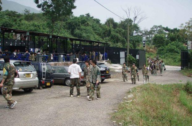 三軍外展中心 Armed Forces Out Bound Training