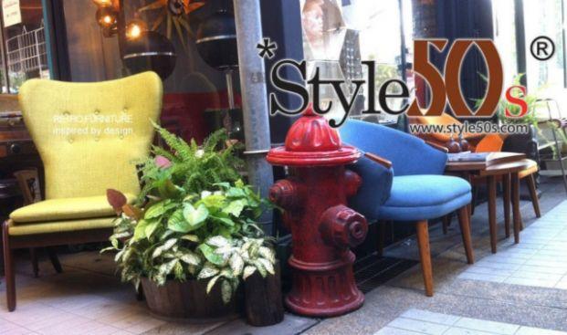 Style50s Home Decor (懷舊傢俱公司)