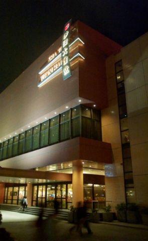 沙田大會堂