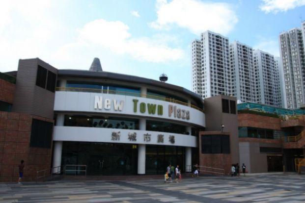 新城市廣場 New Town Plaza