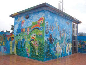 鄉村藝術館