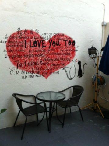 Cafe Je T'aime