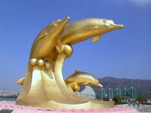 黃金海岸 (海豚廣場)