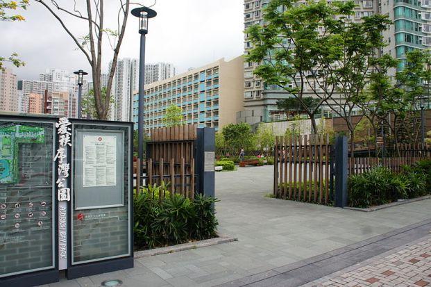 愛秩序灣公園