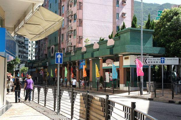 筲箕灣東大街