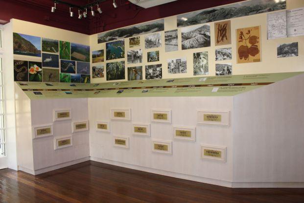 林邊生物多樣性自然教育中心