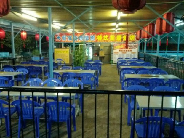 大欖涌燒烤樂園