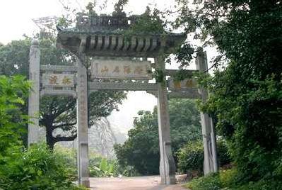 青山寺 / 青山禪院