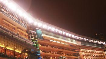 跑馬地馬場及香港賽馬博物館