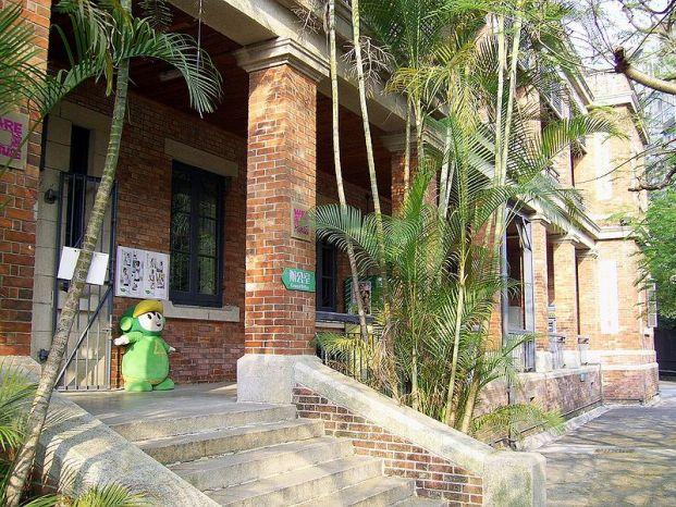 蒲窩 (舊香港仔警署)