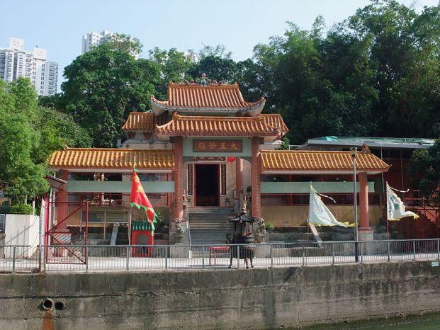 黃竹坑大王爺廟