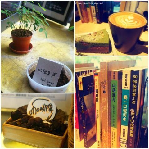 咖啡賞館 Browny Cafe