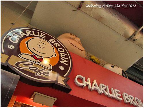 查理布朗咖啡專門店