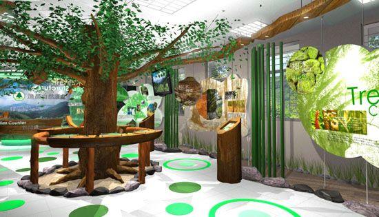 香港仔樹木廊