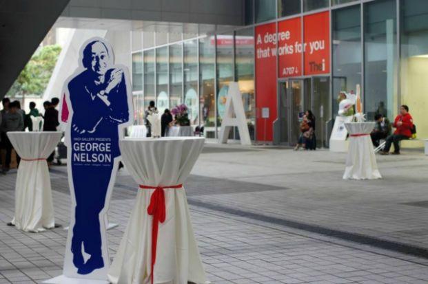 HKDI Gallery