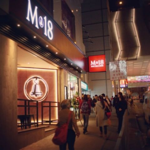 M18 Bakery Cafe (樂富店)