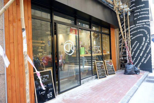 The Cupping Room (上環店)