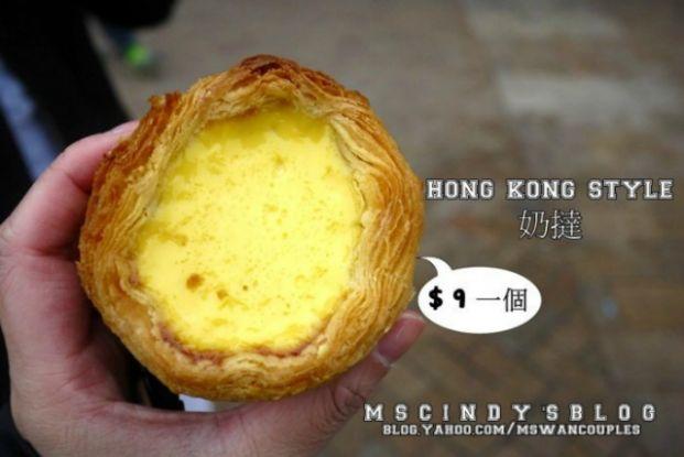 西貢咖啡餅店 Sai Kung Cafe & Bakery