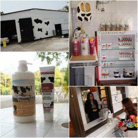 農場鮮奶有限公司 Farm Milk Co. Ltd.