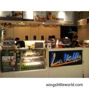 La Kaffa (沙田分店)