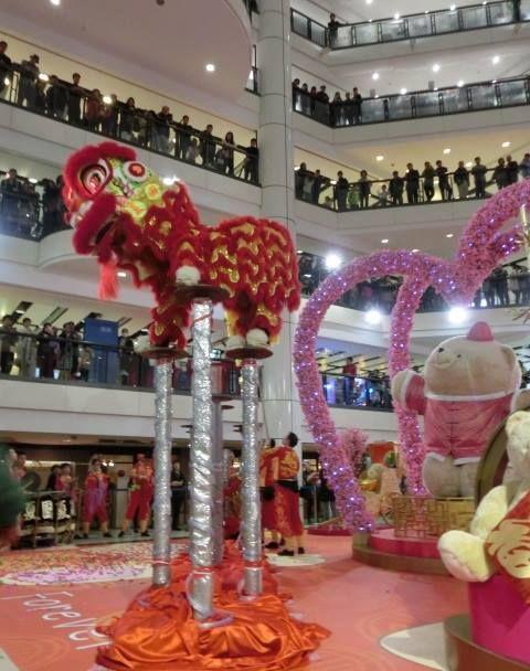九龍城廣場 KCP