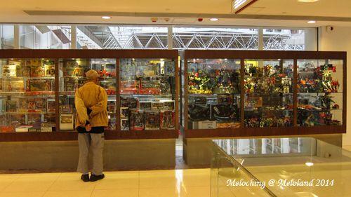 香港玩具博物館