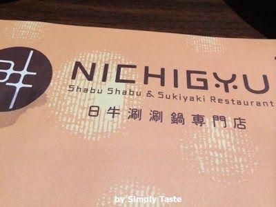 日牛涮涮鍋專門店 Nichigyu Shabu Shabu & Sukiyaki Restaurant (沙田店)