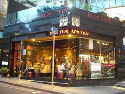 Koh Thai (中環蘇豪些利街分店)