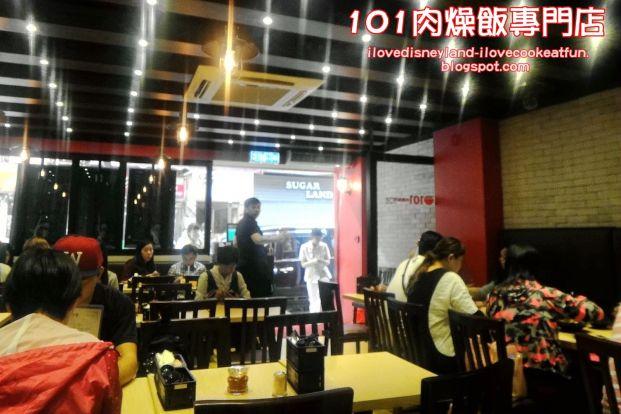 101肉燥飯專門店 (尖沙咀店)