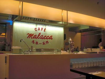 馬來一菜館 Café Malacca